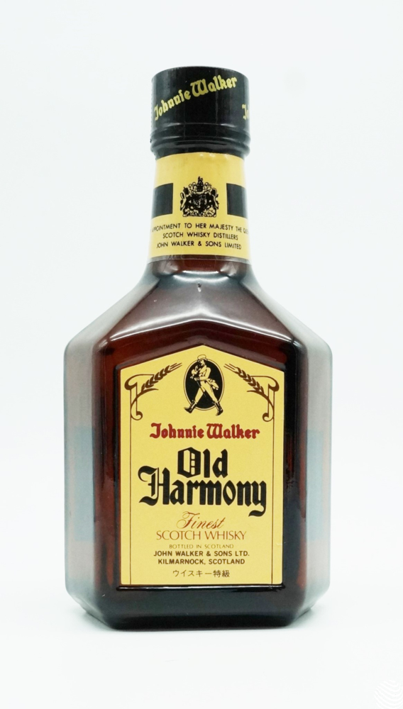 Old Harmony 350ml