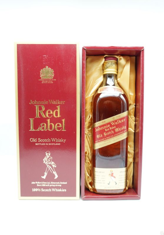 Red Label Coffin Box