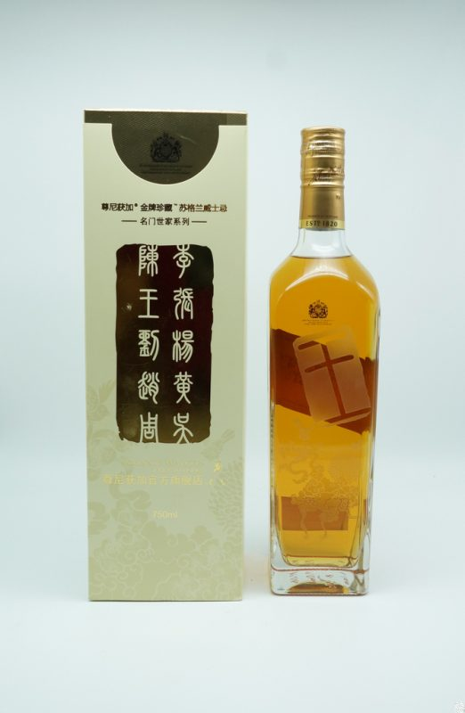 China Dynasty gold label
