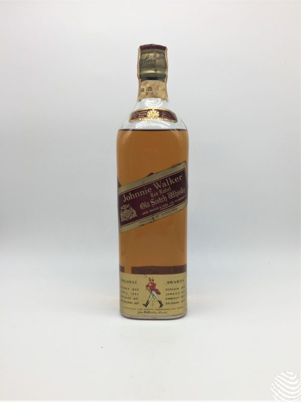 1950s red label