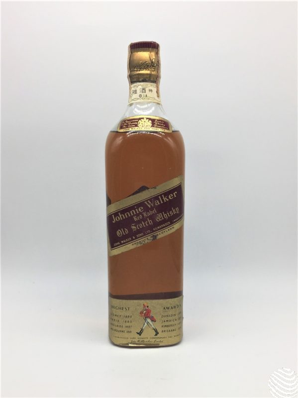 1960s red label