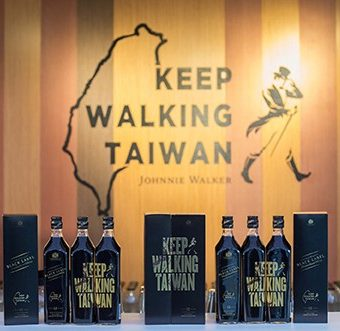 keep walking Taiwan